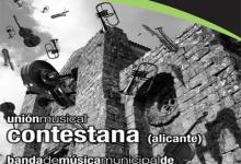 PROGRAMA del XIX Festival de Bandas de Música de Silleda