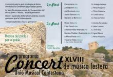 CONCERT FESTES UNIÓ MUSICAL CONTESTANA 2020